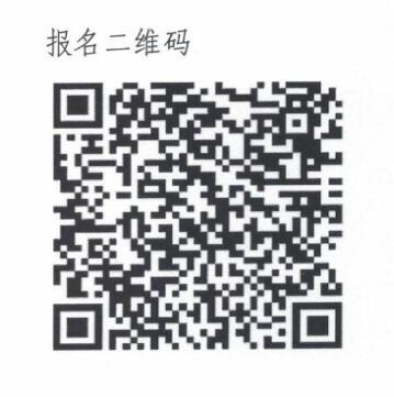 2021年江苏省阜宁县医疗卫生事业单位公开招聘工作人员通告