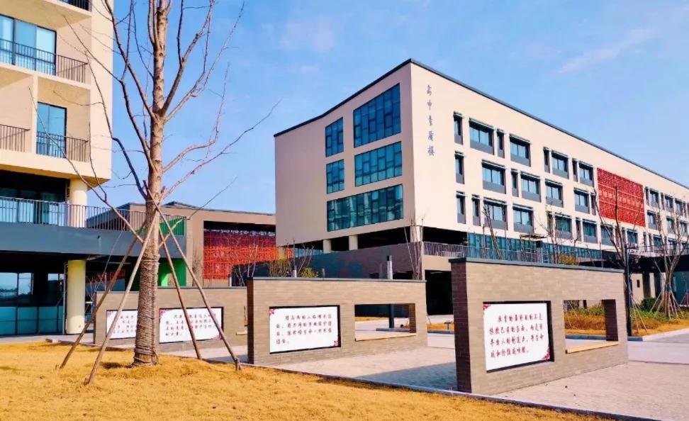北京师范大学盐城附属学校教师招聘启事